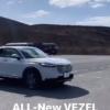 フルモデルチェンジ版・ホンダ新型ヴェゼルのテレビCM公式画像が公開!やはり公道を走