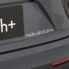 フルモデルチェンジ版・レクサス新型NXが中国でも世界初公開!何とNX450h+/NX250で