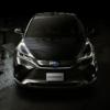 トヨタのフルモデルチェンジ版・新型「ハリアー」の中国版が「フロントランダー」にて