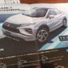 【価格は384.9万円から】マイナーチェンジ版・三菱の新型エクリプスクロスPHEVが2020