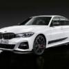 BMW・新型「3シリーズ」のオプションパーツが公開。あまりにクール過ぎるMパフォーマ