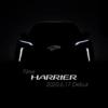 これ本物?フルモデルチェンジ版・トヨタ新型「ハリアー」と思われるティーザー画像が