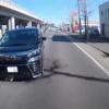 これは流石に…北海道にてトヨタ新型「ヴェルファイア」が煽り運転?その前に被害者を