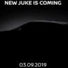 フルモデルチェンジ版・日産の新型「ジューク(Juke)」を確定させたティーザー画像が追
