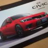 フルモデルチェンジ版・ホンダ新型シビック・ハッチバックの簡易カタログを入手!燃費