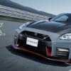 【ミッドナイトパープルの名が復活!】日産の(2022年モデル)新型GT-R R35に特別限定車