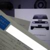 新型ピュアEV・ホンダe(Honda e)の見積もりしてきた!余裕の500万超えでシビック・タ