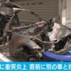 栃木県鹿沼市にて、ブルーの日産「フェアレディZ」が街路樹に衝突→全焼で乗っていた2