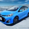 ベストカー「フルモデルチェンジ版・トヨタ新型アクアは2021年3月に登場する」。トヨ