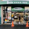 今日のプリウス…100円ショップにダイナミック入店するトヨタ「プリウス」、純正マフラ