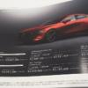 マツダ・新型「アクセラ/マツダ3(Mazda3)」のカタログを一部公開Part②。改めてハッチ