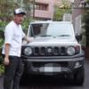 人気ユーチューバー・岡ファビオ氏にスズキ・新型「ジムニー・シエラ」が納車!グレー