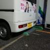 日本共産党選挙カーが有料駐車場にて無賃駐車。無賃駐車指摘後の見解書「ロック板を超