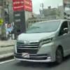 遂に来た!トヨタ・新型「グランドハイエース(海外名:グランビア)」の開発車両が首都
