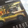 トヨタ新型ヤリスクロスの見積もりしてみた!気になる総額やメーカーオプション、納期