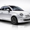 フィアットのEVモデル「500e」の後継モデルが登場予定。発表は2020年のジュネーブモー