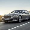 BMW・新型「7シリーズ」が世界初公開。何とグリルは前世代よりも40%も拡大!【動画有