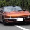 【大黒PA】何と光岡自動車・新型「ロックスター」が登場!世界限定63台のみのランボル