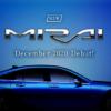 フルモデルチェンジ版・トヨタ新型ミライが2020年12月9日に発売スタート!グレードは