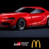 5月1日はマクドナルドに急げ!何とToyota Gazoo Racingとマクドナルドが特別コラボ。