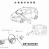 ダイハツ「ミライース/ムーヴ/トヨタ・ピクシス」など計4.7万台に大量リコール。ス