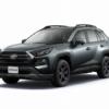 """トヨタ新型RAV4の特別仕様車アドベンチャー""""オフロード・パッケージ""""2020年10月2日に"""
