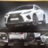 マイナーチェンジ版・レクサス新型「RX」に新しく追加されたメーカオプションの価格は