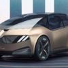 キドニーグリルが変…BMWが奇怪な新型iヴィジョンサーキュラー・コンセプトを世界初公