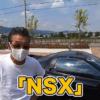 お笑い芸人・間寛平さんがホンダ初代NSXを27年間も所有していた!購入当時のままのフ