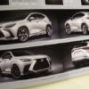 フルモデルチェンジ版・レクサス新型NXのプレカタログを入手!モデリスタ(MODELLISTA)