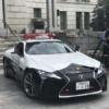 栃木県警のレクサスLC500が遂に納車&世界初公開!総額1,740万円…何とLC500を寄贈した