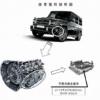 メルセデスベンツAMG「E63/G63/S63/GT63」にリコール2連発!トランスミッションや