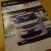 三菱・新型「eKワゴン」の公式カタログを完全公開。意外と情報の少ないモデルなので早