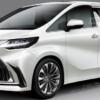 【最新情報】レクサス初のミニバン「LM(Luxury Minivan)」はトヨタ「ハイエース」並み