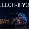 BMW新型iX3のプロモーション動画が完全リーク!遅れてBMWもティーザー画像を公開。更