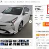 間違い過ぎにも程がある。中古車サイト・カーセンサーに登録されている車両本体価格に
