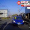 これは酷い…茨城県内にて青の乗用車(ホンダ・フィット)が追突事故→車から下りずに手を