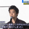 伊藤健太郎 容疑者のひき逃げ事故の一方で過熱するAT限定免許論争。AT/MTどうこうよ