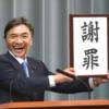 東京オートサロン2020にて発生した諸星一家メンバーの悪質な空吹かし問題について、リ