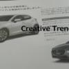 マイナーチェンジ版・マツダ新型「デミオ/マツダ2(Mazda2)」の公式画像完全公開!フ