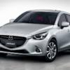 マツダ「デミオ」が遂にマイナーチェンジで「マツダ2(Mazda2)」に名称変更へ!エンジ