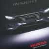発売は12月13日!ホンダ・新型「インサイト(INSIGHT)」の正式価格・標準装備・主要緒