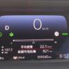 ホンダ新型フィット4 LUXE×4WDの冬場の実燃費を公開!やはり暖房やスタッドレスタイヤ