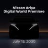 2020年7月15日14時にデビュー予定の日産・新型アリアのティーザー映像が公開!リヤテ