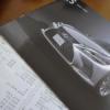"""マイナーチェンジ版・レクサス新型LSの最上級グレード""""EXECUTIVE""""の衝撃見積もりを見"""
