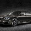 BMWの2017年式「7シリーズ」がリコール。ブレーキの効きが悪い模様