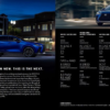 北米市場向けのフルモデルチェンジ版・レクサス新型NXのグレード構成やボディカラー、