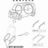 ダイハツ新型「タント/スバル・シフォン」や日産「NV350キャラバン」にリコール。シ