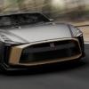 日産×イタルデザインの50台限定モデル「GT-R 50 by Italdesign」が遂に受注開始。価格