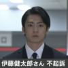 バイクに衝突&ひき逃げで逮捕された伊藤健太郎さんが不起訴処分に。しかしSNS上では